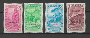 MAROC ESPAGNOL LOT 4 TIMBRES NEUF ** LUXE  TOP AFFAIRE !!!!!!!!!!!
