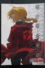 JAPAN Fullmetal Alchemist TV Animation Art Book 1