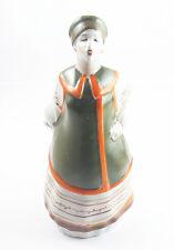 UKRAINIAN GIRL Beautiful Russian Ukrainian Porcelain Figurine KIEV green