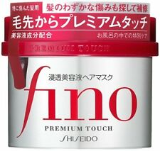 Shiseido FINO Premium Touch Hair Mask 230g (8.1.oz) from Japan