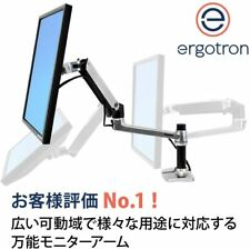 Ergotron LX Desk Mount Monitor Arm Aluminum 45-241-026