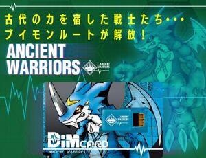 Bandai Digimon Vital Bracelet Dim Card [ ANCIENT WARRIORS ] VEEMON Limited RARE