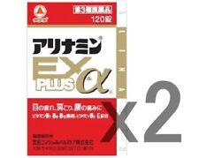 Lot2! 2017 NEW! Takeda ALINAMIN EX Plus alpha 120tabletx2, Vitamin B1, 2, 6, 12