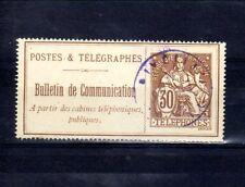 FRANCE Téléphone n° 25 oblitéré