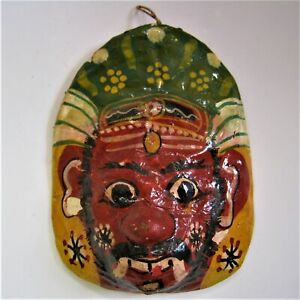 Vintage Colorful Hand Painted Paper Mache Mask Folk Art Wall Hanging