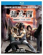 "Donnie Yen ""Dragon Tiger Gate"" Nicholas Tse Shawn Yue HK Classic Action Blu-Ray"