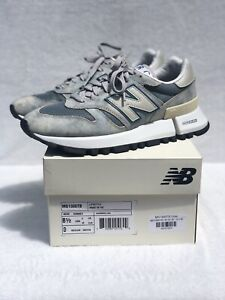New Balance Tokyo Design Studio Rc 1300 Marbled Blue Size 8.5