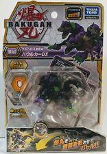 Bakugan Japanese Howlkor Ultra DX Black Darkus NIP Battle Planet