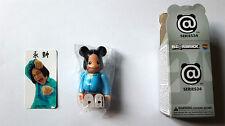 Medicom Bearbrick Series 34 100% Artist 永野 Be@rbrick 34