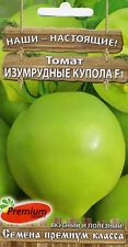 """Tomato """"Emerald Dome F1"""" Russian High Quality seeds"""