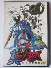Getter Robo Armageddon Change Getter Robo! 2-DVD Complete OVA Eps 1-13 Anime