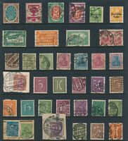 Lot Stamp Germany Imperial Reich Airmail Berlin Post Fair Inflation Farmers Used