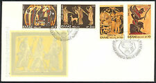 Greece. GREEK MYTHOLOGY Goods : Zeus Athena Hermes Apolo Artemis Greek FDC 1974