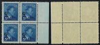 "Scott O20, 5c KGVI Blue Postes-Postage ""G"" overprint in block of 4, VF-NH"