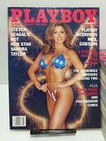Playboy Magazine July 1995 - Mel Gibson, Steven Seagal, Menendez Murders