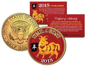 2015 Chinese New Year YEAR OF THE GOAT 24K Gold Plated JFK Half Dollar U.S. Coin