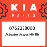 876222B000 Kia Actuator assyos mir rh 876222B000, New Genuine OEM Part