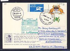 58566) LH FF Berlin - Kopenhagen 28.10.91 card feeder mail Israel Kanguru animal