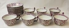 Antique Wedgwood Purple Lustre Etruria Cups and Saucers A5940B 19 pieces