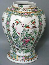 Chinesische Chinese Vase Famille Rose Kuang Hsü 1875-1908 China