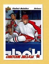 1991-1992 Upper Deck Hockey LO series complete base set (1-500)