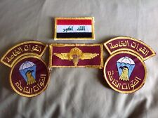 IRAQ/Iraqi Army Airborne Jump Special Forces Uniform Patches Set.القوات الخاصة