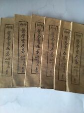 Fine old Chinese Traditional Chinese Medicine book The Complete Works of 6 set