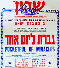 "1963 Movie FILM POSTER Israel ""POCKETFUL OF MIRACLES"" Hebrew BETTE DAVIS G.FORD"