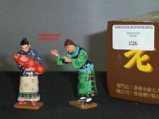 KING AND COUNTRY HK172G STREETS OF OLD HONG KONG CHINESE HAPPY FAMILY FIGURE SET