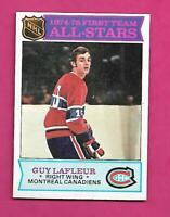 1975-76 TOPPS # 290 CANADIENS GUY LAFLEUR  ALL STAR NRMT-MT CARD (INV# C3478)