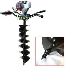 3.2HP Two Man 71cc Gas Post Earth Planting Ice Hole Auger Digger Driller Machine