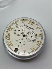 Patek Philippe 5035J cream dial 5035 annual calendar yellow gold