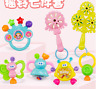 7Pcs Newborn Toddler Baby Shaking Bell Rattles Teether Toys Kids Hand Toy HO