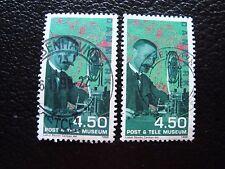 DANEMARK - timbre yvert et tellier n° 1188 x2 obl (A33) stamp denmark (E)