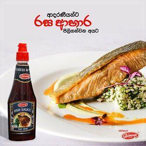 Edinborough FISH SAUCE Sauce Fish Curry Sri Lankan 230g