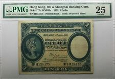 "PMG25, 1935 Hong Kong HSBC ""Lucky Number Series"" 1 Dollar Banknote"