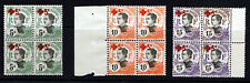 INDO-CHINA (FRENCH) 1914 Red Cross Surcharged BLOCKS OF FOUR SG 76 to SG 78 MINT
