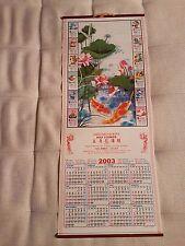 Chinesischer Wandkalender, Werbeartikel, China Restaurant May Flower, 2003