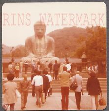 Vintage Photo Buddha Statue in Tokyo Japan 754823