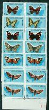 1985 Butterflies,Schmetterlinge,Papillons,Farfalle,Fluturi,Romania,M.4159,MNH,x4