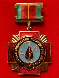 Chernobyl Medal. 1986. Authentic