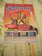 >> GAUNTLET MARBLE MADNESS MEGADRIVE ORIGINAL JAPAN HANDBILL FLYER CHIRASHI! <<