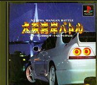 USED PS1 PS PlayStation 1 Osaka Gulf Battle 00063 JAPAN IMPORT