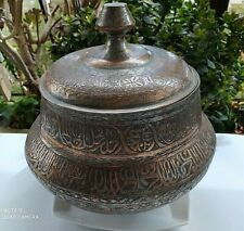 Antique Engraved Middle Eastern Persian /islamic/ Copper  Pot .Saucepan.with Lid