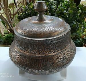Antique Engraved Middle Eastern Persian /islamic/ Copper Pot Saucepan with Lid.