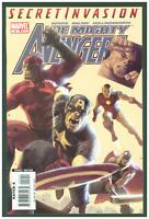 Mighty Avengers #12 VF/NM Marvel Comics 2008 Captain America Skrull Cover