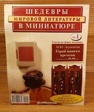 M.U. LERMONTOV HERO OF OUR TIME MINI BOOK 70x50x10mm М.Ю.ЛЕРМОНТОВ