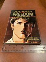 Crying Freeman Journey To Freedom Part One English Manga Viz 1994 FREE SHIPPING