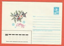 Russia Postal Stationery Birds Swallows 1982 Unused