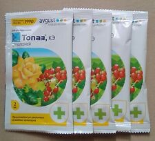 «Topaz» 5 or 10 packs - systemic fungicide for prevention and protection - ТОПАЗ